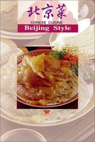 Chinese Cuisine: Beijing Style (Chinese Edition) by Wei Chuans Cooking