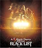 2008 tour BLACK LIST [Blu-ray]
