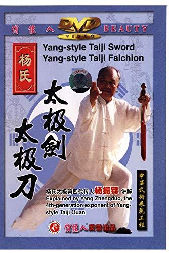 Style Taiji Sword - Yang-style Taiji Sword/Falchion   _