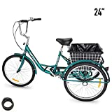 HIRAM Adult Tricycle Trike, 24' Wheels Single Speed Cruise Bike, Three-Wheeled Bicycle with Large Size Basket for Recreation, Shopping, Exercise Men's Women's Bike, Water-Proof Bag and Bicycle Bell
