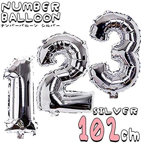 数字 バルーン 特大 誕生日 シルバー ナンバーバルーン 102cm 風船 飾り付け サプライズ 大きい プレゼント 安い おもちゃ 大きめ ぺたんこ配送