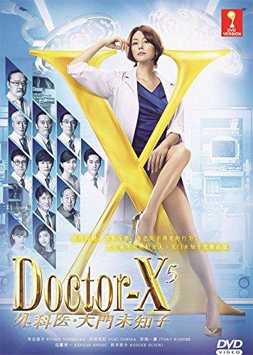 Doctor X 5 (Japanese TV Series, English Sub, All Region)