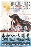 Ah My Goddess Movie Film Comic Set 1-3 (In Japanese) (Ah My Goddess)