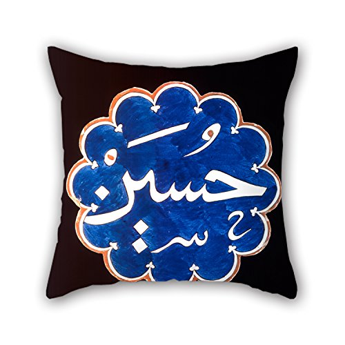 Standard Blends Floor Tile - Bestseason 20 X 20 Inches / 50 By 50 Cm Oil Painting Unknown, Turkey, 1572 - Lobed Iznik Tile Pillow Covers,twice Sides Is Fit For Indoor,teens,boys,home Office,deck Chair,sofa