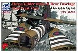 Bronco Models Horsa Glider Wings & Rear Fuselage Tail Unit Set (1/35 Scale)