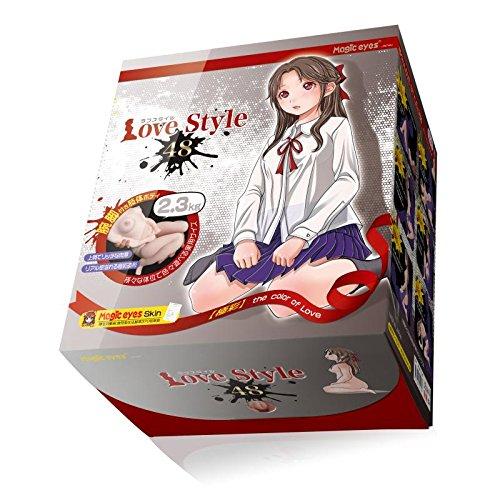日本魔眼 Love Style 48 大型非貫通自慰套