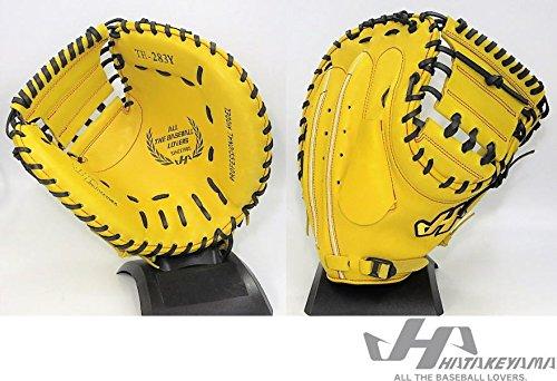 ◆ハタケヤマTHシリーズソフトボール用キャッチャーミット◆TH-283Y B01MQYASNC 型付け有り|右投げ 型付け有り