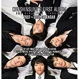 The Beautiful Stardust (韓国盤)