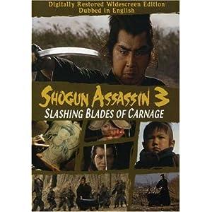 Shogun Assassin, Vol. 3: Slashing Blades of Carnage (2007)