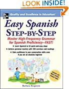 #1: Easy Spanish Step-By-Step