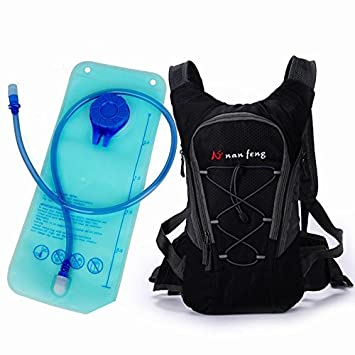 Aisence Mochila de Hidratación & 2L Bolsa de Hidratación Impermeable, al Aire Libre, Mochila