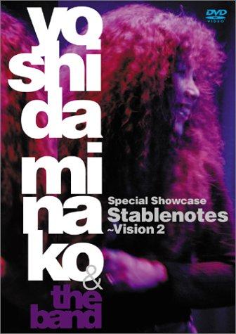 【メーカー直送】 Special Showcase Stablenotes [DVD] ~Vision2 B000087ERH [DVD] Special B000087ERH, 平取町:3f0152e2 --- senas.4x4.lt