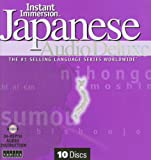 Instant Immersion Japanese Audio Deluxe (Instant Immersion фото