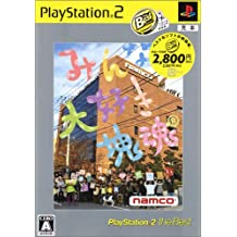 Minna Daisuki Katamari Damacy (PlayStation2 the Best) [Japan Import]