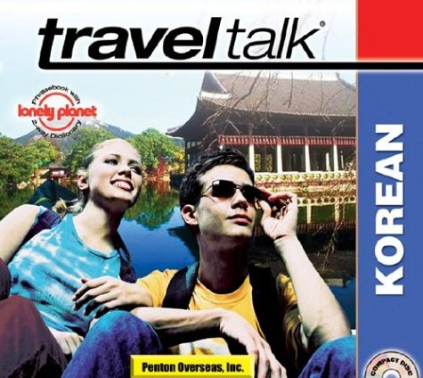 Travel Talk Korean (Korean Edition)
