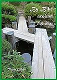 By BIke around Tohoku: Travel in the north of Honshu
