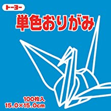 Toyo Origami Paper Single Color - Blue - 15cm, 100 Sheets