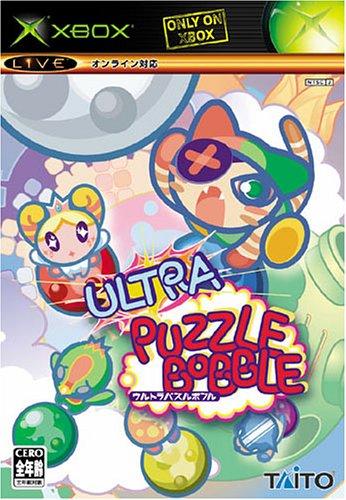 Ultra Puzzle Bobble Online [Japan Import]