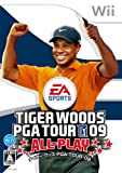Tiger Woods PGA Tour 09 All-Play [Japan Import]