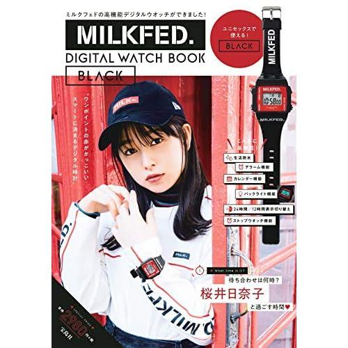 MILKFED. DIGITAL WATCH BOOK BLACK 画像