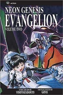 Neon Genesis Evangelion, Vol. 2 (1591163900) | Amazon Products