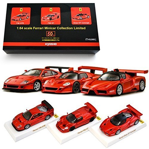 Ferrari Enzo Four (Limited Product Kyosho 1/64 Scale Die-cast Miniature Cars Ferrari Collection Limited All Three Limited Set! ! (Enzo / F50 / F40))