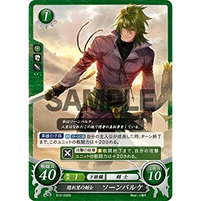 Fire Emblem Japanese 0 Cipher Card - Stefan: Myrmidon of The Hidden Village B12-026 N: Toys & Games