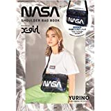 2019 NASA SHOULDER BAG BOOK presented by X-girl ショルダーバッグ