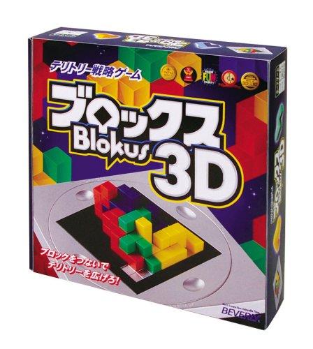 【限定品】 ブロックス 3D B001BFB14W B001BFB14W, TREND-I:adcfd765 --- a0267596.xsph.ru