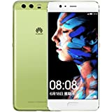 "Huawei P10 VTR-L29 64GB Green, 5.1"", Dual Sim, GSM Unlocked International Model, No Warranty"