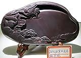 Chinese Zhaoqing Duan Yan Mazi Keng Shuanghezhushou Ink Stone 20x11x4cm Natural Inkstone