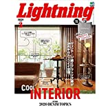 Lightning 2020年3月号