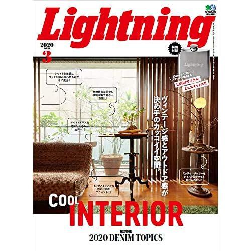 Lightning 2020年3月号 画像