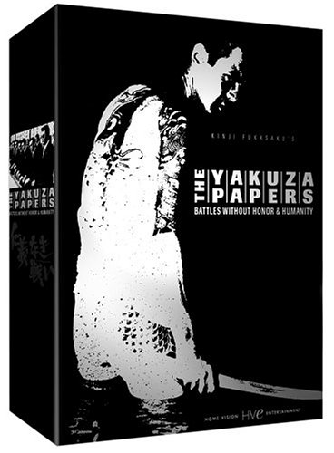 The Yakuza Papers: Battles Without Honor & Humanity (Complete Boxed Set) by Homevision
