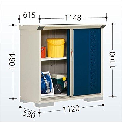 タクボ物置 GP/グランプレステージ ジャンプ GP-115DT たて置きタイプ(ネット棚)  『屋外用 小型物置 DIY向け 収納庫』  ディープブルー B01LXC7W1A 本体カラー:ディープブルー 本体カラー:ディープブルー