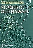 Na Mo'olelo Hawai'i O Ka Wa Kahiko, Roy K. Alameida, 1573060267