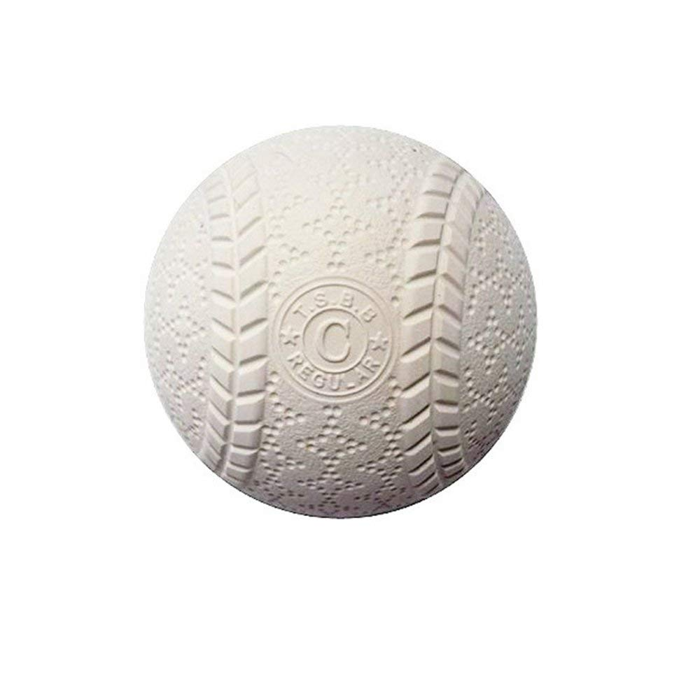 Green Baseball Softball Übungsball C Nr. 1 Package Pack für Studenten