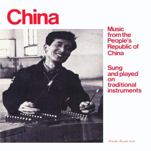 Music From the Peoples Republic China