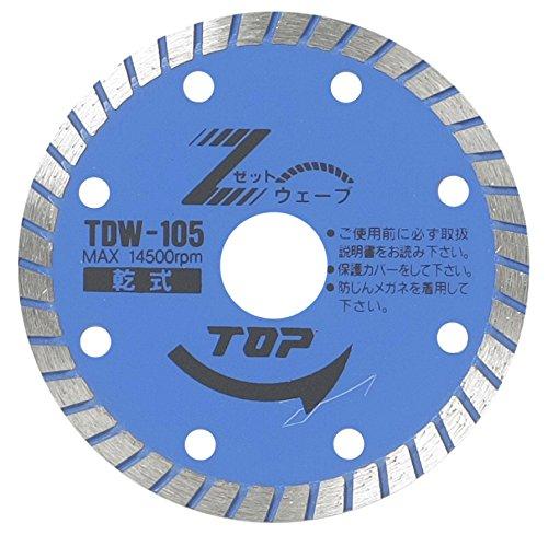 トップ(TOP) ダイヤモンドホイール Zウェーブ TDW-105 B001D39FQS