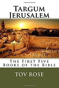 Targum Jerusalem (The Targums) (Volume 2)
