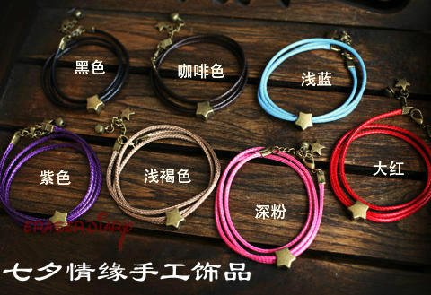 - Full 19 yuan Tanabata couple love retro stars serpentine rope bracelet necklace multicolor optional