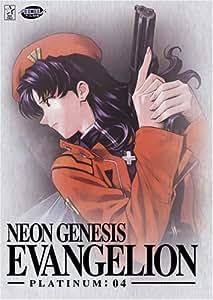 Neon Genesis Evangelion - Platinum Collection 4