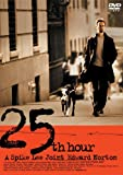 [DVD]25時 [DVD]
