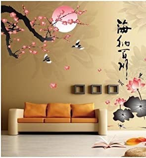 Decalgeek All River Into the Sea Plum Blossom Lotus Flowers Removable Wall Sticker & Amazon.com: Kappier Chinese Characters with Koi Fish: Wealth and ...