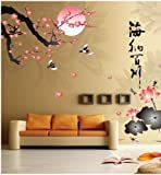 Generic GEN74444 All River Into the Sea Plum Blossom Lotus Flowers Removable Wall Sticker Picture