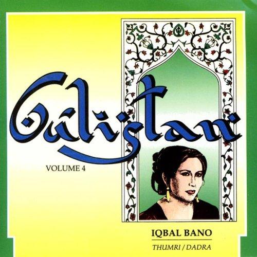 Ratiyan kidhar gavayeen re by iqbal bano on amazon music for Bano re bano song