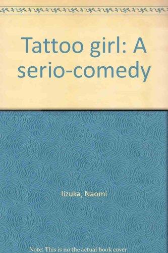 Naomi Iizuka - 9