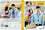 BANGKOK TRAFFIC LOVE STORY (THAI MOVIE) with ENGLISH SUBTITLES!