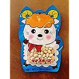 Japan SNT Sheep Bag Baby Boro Cookies