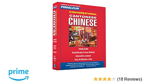 Amazon pimsleur chinese cantonese conversational course amazon pimsleur chinese cantonese conversational course level 1 lessons 1 16 cd learn to speak and understand cantonese chinese with pimsleur m4hsunfo